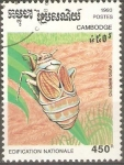 Stamps Cambodia -  CICADELLE  BRUNE