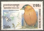 Stamps Cambodia -  CREATOPHORA  CINEREA