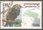 Stamps Cambodia -  STUMUS  VULGARIS