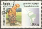 Stamps Cambodia -  RUPICOLA  RUPICOLA