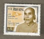 Stamps Nepal -  Narahari Nath