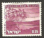Stamps Israel -  534 - Brekhat Ram