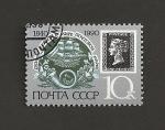 Stamps Russia -  150 Aniv sello británico