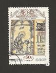 Stamps Russia -  Ilustración de libro de los Apóstoles