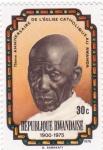 Sellos de Africa - Rwanda -  75 Aniversario de la Iglesia Católica en Ruanda