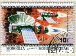 Sellos del Mundo : Asia : Mongolia :  Venera