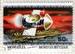 Sellos del Mundo : Asia : Mongolia :  Mars-3