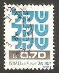 Stamps Israel -  777 - Le Sheqel, nueva moneda