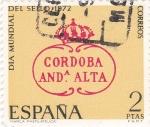 Sellos de Europa - España -  Día Mundial del Sello- 1972   (Z)