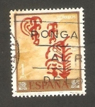 Stamps of the world : Spain :  1781 - Cueva La Silla, en Badajoz