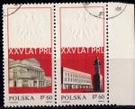 Sellos de Europa - Polonia -  25º Aniv. República