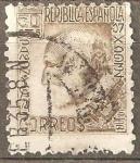 Stamps : Europe : Spain :  SANTIAGO RAMON Y CAJAL