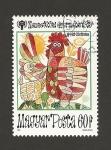 Stamps Hungary -  El patito feo