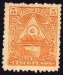 Sellos del Mundo : America : Nicaragua : Escudo antiguo de Nicaragua. UPU 1898