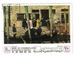 Stamps Yemen -  Fabretto:UNESCO Campaña promonumentos venecianos