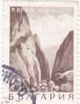 Stamps Bulgaria -  DESFILADERO