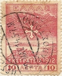 Stamps Europe - Greece -