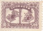 Stamps China -  MAPAS