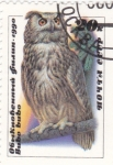 Stamps Russia -  BUHO