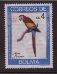 Stamps Bolivia -  zoo de santa cruz