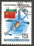 Sellos de Europa - Rusia -  5518 - Vuelo espacial conjunto URSS Bulgaria