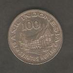 monedas de Asia - Indonesia -  Arquitectura
