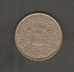 monedas de Asia - India -  Columna de Asoka