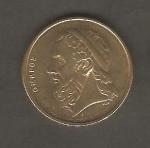 monedas de Europa - Grecia -  ΟΜΗΡΟΣ