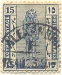 Stamps Egypt -  Ramses II