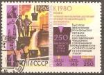 Sellos de Europa - Rusia -  INDUSTRIA  METALURGICA
