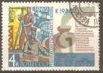 Stamps Russia -  INDUSTRIA  DE  LA  CONSTRUCCIÒN