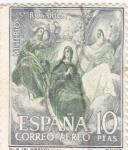 Stamps Spain -  Coronación de Nuestro Señor - Misterios del Santo Rosario (1)