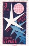 Sellos de Europa - España -  Emblema de la Exposición de Bruselas  (1) VENTA