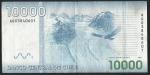 monedas de America - Chile -  PARQUE NACIONAL ALBERTO DE AGOSTINI - DIEZ MIL PESOS (POSTERIOR)