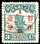 Sellos de Asia - China -  1913 scott 205