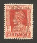 Stamps India -  India inglesa 1939 - 112 - George VI