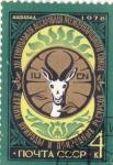 Stamps Russia -  IU CN
