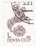 Sellos de Europa - Rusia -  Caballo rampante