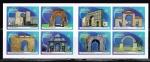 Stamps Europe - Spain -  Edifil  4763 - 4770  Arcos y Puertas Monumentales.