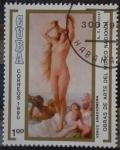 Stamps : America : Cuba :  Venus Anadiomena