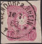 Sellos del Mundo : Europa : Alemania : 1880 SCOTT 39