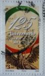 Sellos del Mundo : America : México :  125 Aniv. Restauración del Senado