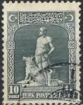 Stamps : Asia : Turkey :  TURQUIA SCOTT_634 EL HERRERO LEGENDARIO Y SU LOBO GRIS. $0.2