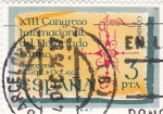 Stamps : Europe : Spain :  XIII CONGRESO DEL NOTARIADO LATINO   (2)