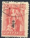 Stamps Greece -  GRECIA SCOTT_234.01 IRIS SOSTENIENDO EL CADUCEO. $0.2