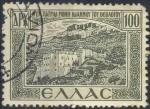 Stamps : Europe : Greece :  GRECIA SCOTT_509.03 MONASTERIO DONDE SAN JUAN PREDICO, PATMOS. $0.25