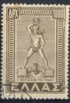 Stamps Greece -  GRECIA SCOTT_515.02 COLOSO DE RODAS. $0.20