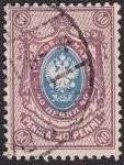 Sellos del Mundo : Europa : Finlandia : 1911 Scott 81