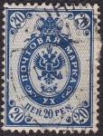 Sellos del Mundo : Europa : Finlandia : 1901 sCOTT 67