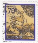 Sellos de Asia - Japón -  Ilustraciones